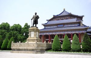 dr-sun-yat-sen-memorial-hall-300x191