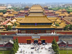 forbidden-city-beijing-300x225